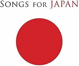 Best japan music mp3 Reviews