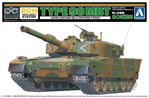 青島文化教材社 リモコンプラモデルシリーズ No.2 陸上自衛隊 90式戦車 プラモデル