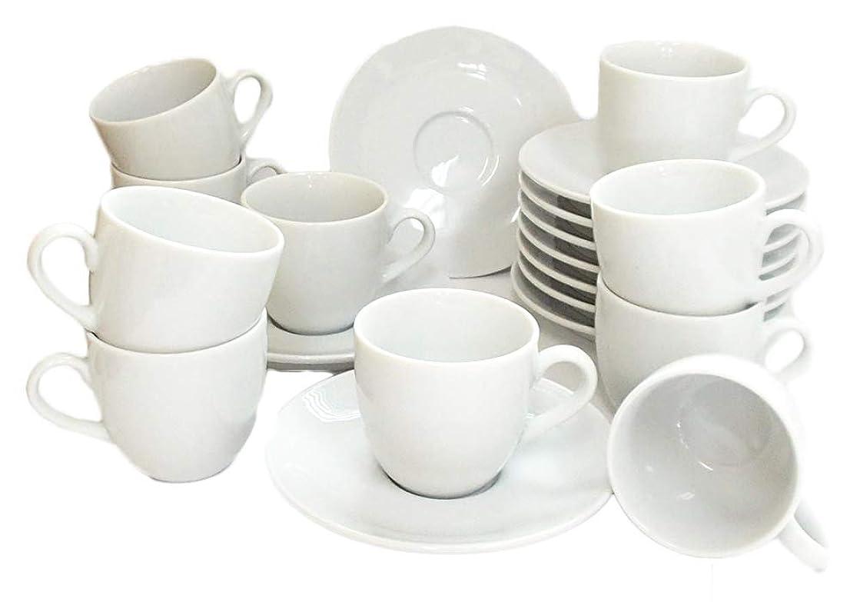 盗賊初心者スライスコーヒーカップソーサー ホテル ベーシック 白 10客セット 業務用 美濃焼