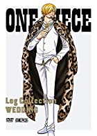 """ONE PIECE Log Collection """"WEDDING"""""""
