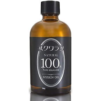 MYSKIN(マイスキン) スクワランオイル 120ml【無添加】