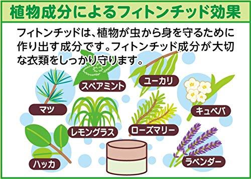 ピレパラアース防虫力おくだけハーブミントの香り[置き型1個入]