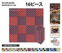 エースパンチ 新しい 16ピースセットブルゴーニュと赤 色の組み合わせ250 x 250 x 30 mm エッグクレート 東京防音 ポリウレタン 吸音材 アコースティックフォーム AP1052