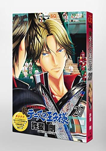 『新テニスの王子様 27 ドラマCD 同梱版 (ジャンプコミックス)』のトップ画像