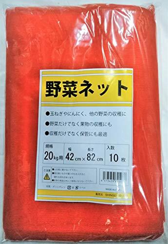 シンセイ(Shinsei) 収穫袋・かご 10P 20kgヨウ 10入