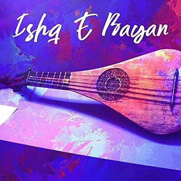 Ishq E Bayan, Vol. 11