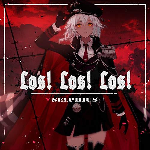 Los! Los! Los! (Saga of Tanya the Evil) [Explicit]