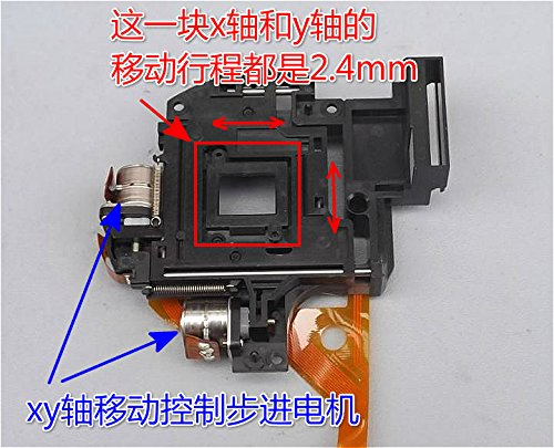 Diybigworld Micro Stepping Motor Cross Platform Small Mobile Digital Microscope XY axis Table Experiment Two Slide