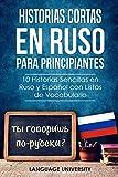 Historias Cortas en Ruso para Principiantes: 10 Historias Sencillas en Ruso y Español con Listas de...