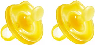 Natursutten 2 Pack BPA Free Natural Rubber Pacifier, Butterfly Orthodontic, 0 - 6 Months