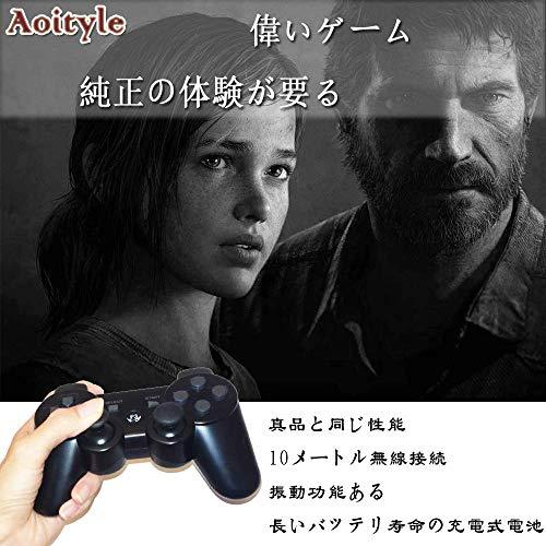 AoitylePS3対応ワイヤレスコントローラー互換USBケーブル日本語説明書1年保証付き(カモフラージュ)