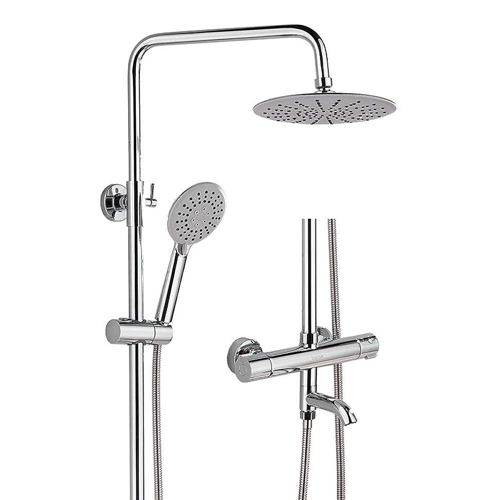漫画旅行またハンドヘルドヘッドと クロームポリッシュ浴室20CM降雨サーモスタットシャワー蛇口セットする3つの方法シャワー機能