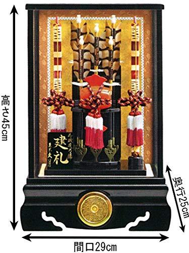 破魔弓久月ケース飾り建礼小槌11号黒塗カブセケースh021-k-kenrei11