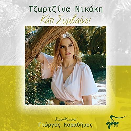 Georgina Nikaki
