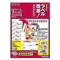 コクヨ インクジェット用 ラベルシール 10面 20枚 KJ-E80939N Japan