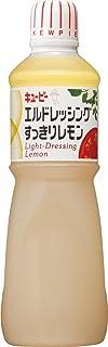 キユーピー エルドレッシングすっきりレモン 1000ml