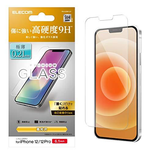 エレコム iPhone 12 / 12 Pro フィルム 強化ガラス 薄さ 0.21mm PM-A2…