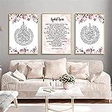 LIANGX Leinwand Poster Rosa Blumen Ayatul Kursi Koran