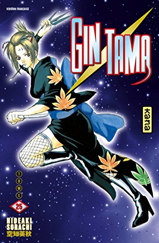 Gintama - Tome 25