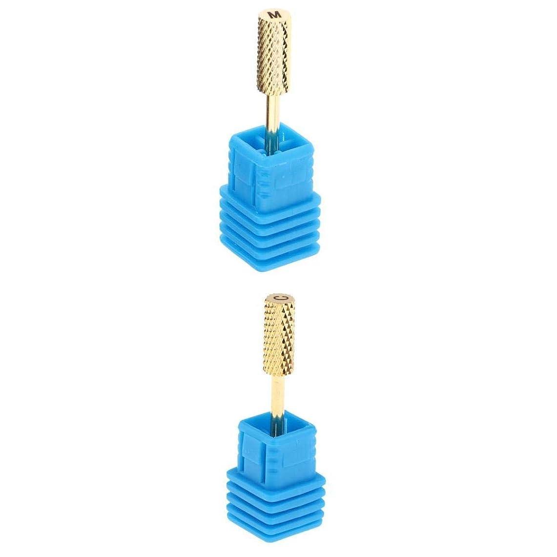 シリアルハードインスタントT TOOYFUL マニキュア研削ヘッド ネイル道具 アクリルネイル用ツール ネイルケア ネイルサロン用 2個セット