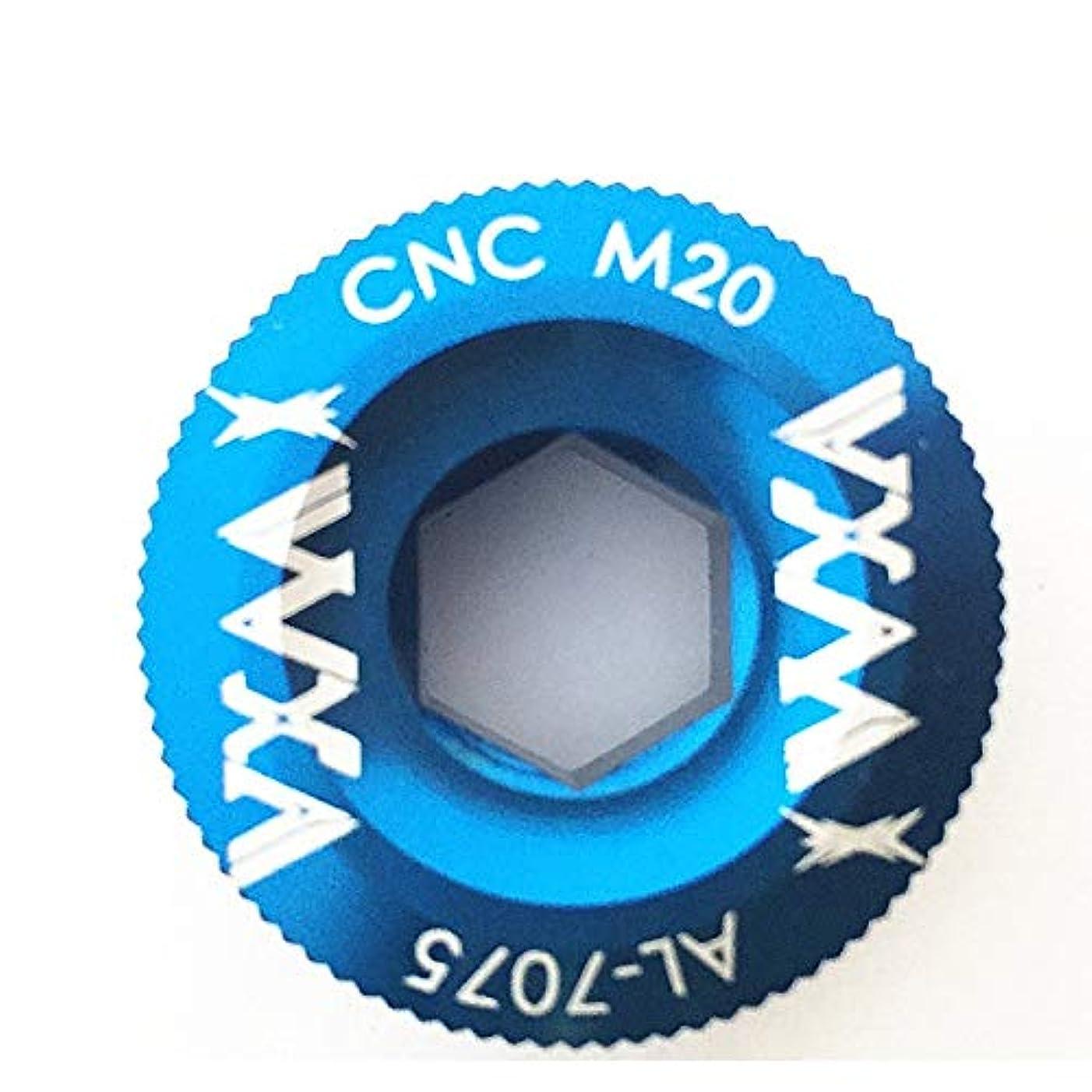 小切手終了するコアPropenaryは - 自転車クランクカバーのネジキャップM20ロードバイククランクボルトクランクセットはバイクフィッティングボルトCNCクランクアームネジBB軸の固定ネジ[青]