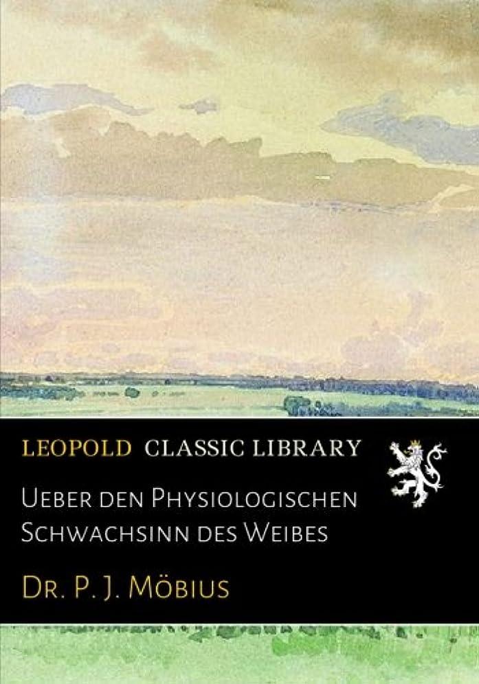 メモ本体累計Ueber den Physiologischen Schwachsinn des Weibes