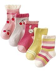 赤ちゃん靴下 ソックス キッズ ベビー 子供 靴下 綿 通気性 柔らかい かわいい 男の子 女の子 5足セット 通園通学 抗菌 通気性