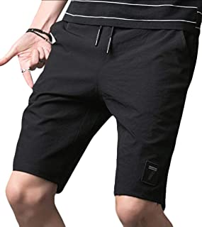 Men's Casual Outdoor Shorts Elastic Waist Sports Summer Shorts Pants Pockets