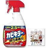 カビ取り カビキラー 特大サイズ 本体 1,000g お掃除用手袋つき お風呂 カビ除去スプレー 掃除 お風呂 浴槽 掃除