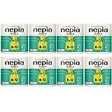 【ケース販売】ネピア ロング トイレットロール 8ロール ダブル (2枚重ね 45m巻) ×8個 無香料