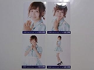 コンプ4種AKB48 大家志津香 月別生写真2015 8月August