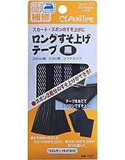 Clover ロングすそ上げテープ 23mm幅 2.2m巻 黒 68-197