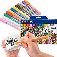 水彩ペン アクリルペイントマーカーペン 油性ペイントペン アートマーカー 24色 岩 セラミック磁器 木 布 キャンバス ガラスなどに