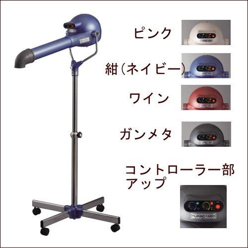 スタンド型ドライヤー ターボ1800 【ハチコウ】【日本製】 (ガンメタ)