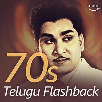 70s Telugu Flashback
