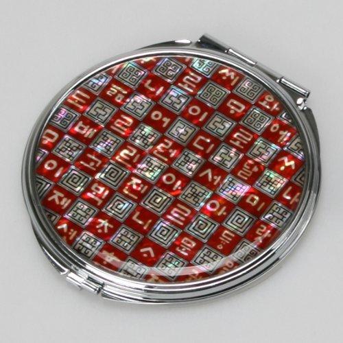 Miroir compact en nacre pour maquillage double magnificateur avec motif rouge d'alphabet coréen