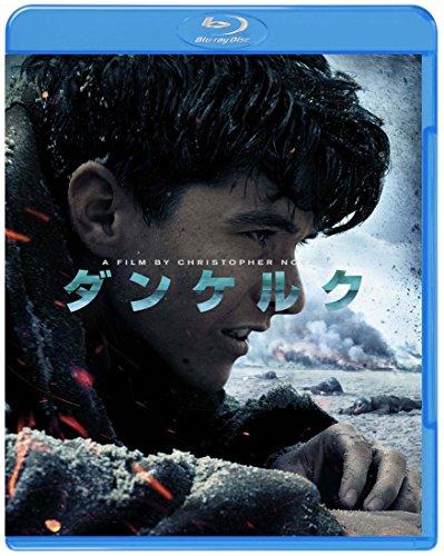 ダンケルクブルーレイ&DVDセット(3枚組)[Blu-ray]