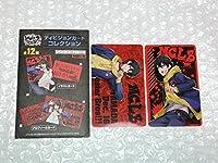 ヒプノシスマイク ディビジョンカードコレクション Buster Bros!!! 山田三郎価格