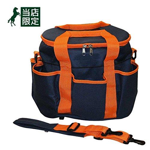 Bolsa de limpieza azul marino/naranja