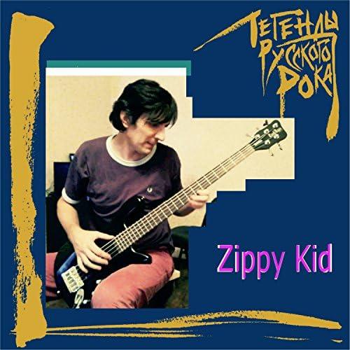 Zippy Kid