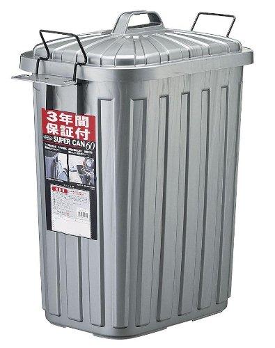 岩崎工業 日本製 屋外仕様ゴミ箱 スーパーカン 角型 60 グレーメタリック L-113C