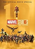 Marvel Studios: The First Ten Years - Titan