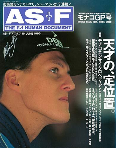 AS+F(アズエフ)1995 Rd05 モナコGP号 [雑誌]