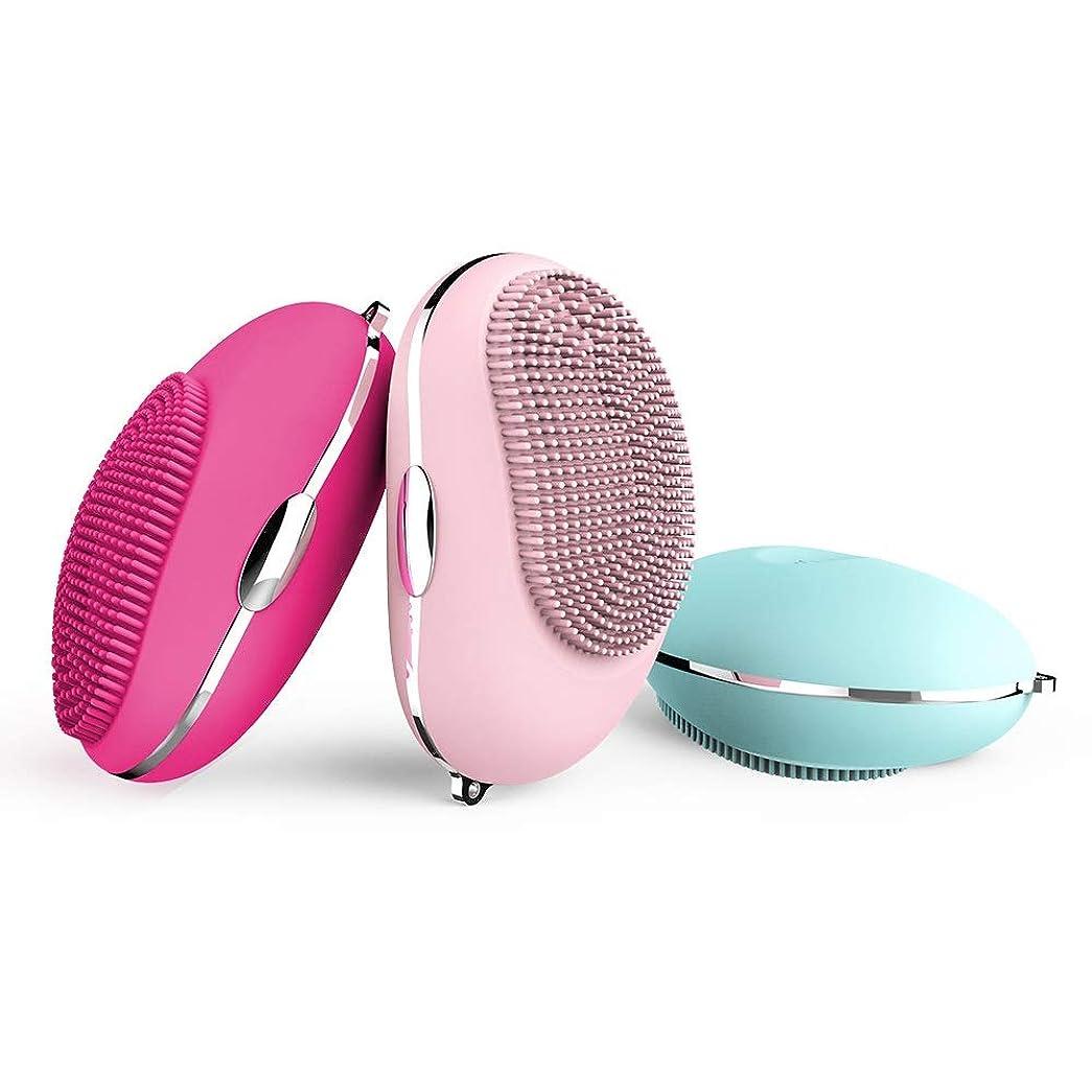 繊毛結紮レクリエーションZXF 新電気防水シリコーンクレンジングブラシ超音波振動ポータブルクレンジング楽器マッサージ器美容器械 滑らかである (色 : Blue)