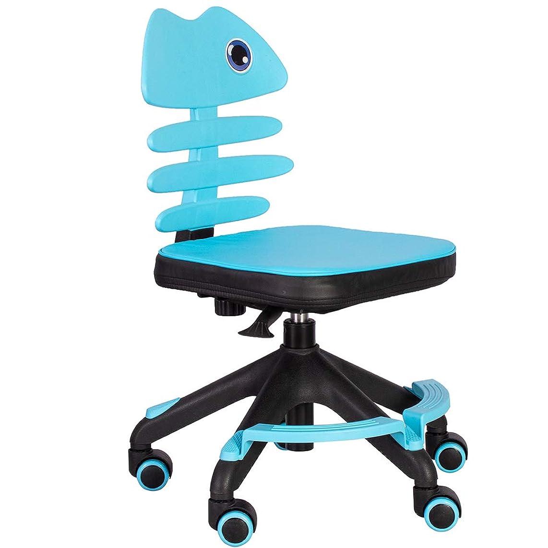 GOLDEN BEACH Soft Padded Kids Desk Chair Armless Adjustable Back & Height Children Swivel Office Chair Revolving Wheels Student Task Chair Teens Study Chair(Blue)
