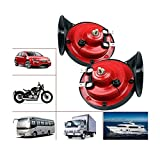 SVNLIR 2PCS 300 DB Super Train Horn for Truck,Train Horn for Car,Loud Car Horn,Red Electric Snail Horn for Trucks, Cars, Motorcycle, Bikes & Boats with Truck horns 12v Loud