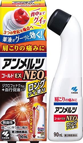 【第2類医薬品】アンメルツゴールドEX NEOグイ塗り 90mL ※セルフメディケーション税制対象商品