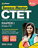 CTET Success Master Paper 1 for Class 1 to 5 for 2021 Exams