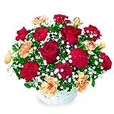 【誕生日フラワーギフト】赤バラのアレンジメント ya00-512048 花キューピット 花 誕生日 お祝い 記念日 プレゼント