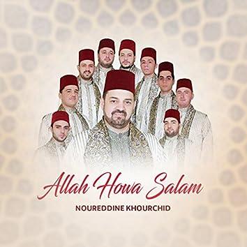 Allah Howa Salam (Inshad)